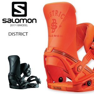 送料無料 スノーボード ビンディング SALOMON サロモン DISTRICT ディストリクト 17-18モデル メンズ EE K16|murasaki