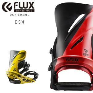 送料無料 スノーボード バインディング FLUX フラックス DSW ディーエスダブル 17-18モデル F1 C28|murasaki