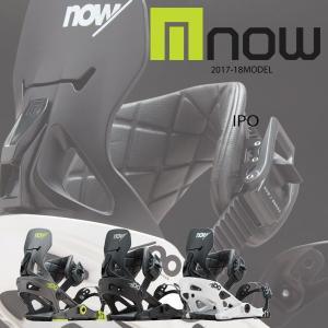 送料無料 スノーボード ビンディング NOW ナウ IPO アイピーオー 17-18モデル EE J3|murasaki