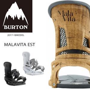 送料無料 スノーボード バインディング ビンディング BURTON バートン MALAVITA EST マラビータ 17-18モデル メンズ EE K20|murasaki
