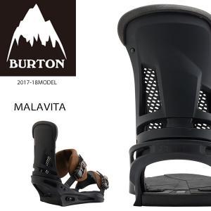 送料無料 スノーボード ビンディング BURTON バートン MALAVITA ReFlex マラビータ レッドウィング リフレックス 17-18モデル メンズ EE K16|murasaki