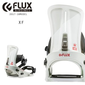 送料無料 スノーボード バインディング FLUX フラックス XF エックスエフ 17-18モデル F1 C28|murasaki