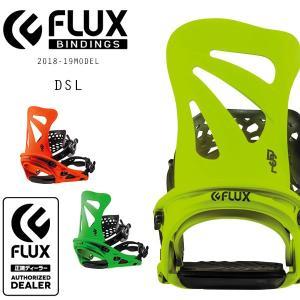 スノーボード バインディング ビンディング FLUX フラックス 型落ち DSL ディーエスエル 1...