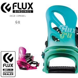スノーボード バインディング ビンディング FLUX フラックス 型落ち GU ジーユー 18-19...
