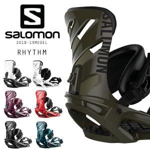 スノーボード バインディング ビンディング 型落ち SALOMON サロモン RHYTHM リズム 18-19モデル FF I1