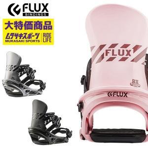 スノーボード バインディング FLUX フラックス R2 17-18モデル F1 C28|murasaki