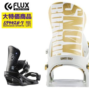 スノーボード バインディング FLUX フラックス TM 17-18モデル F1 C28|murasaki