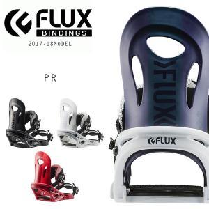 送料無料 スノーボード バインディング ビンディング FLUX フラックス PR ピーアール 17-18モデル EE K5|murasaki