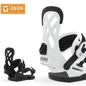【UNION】 ユニオン スノーボードバインディング ギギラフのモデル。 限界まで軽量化したハイバッ...
