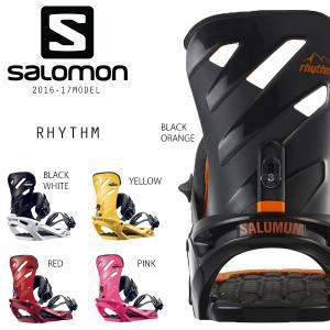 送料無料 スノーボード ビンディング SALOMON サロモン RHYTHM リズム 16-17モデル DD K14|murasaki