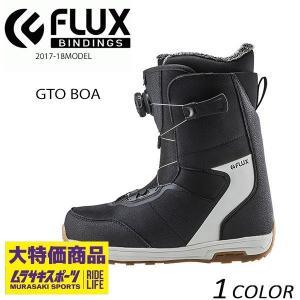 送料無料 スノーボード ブーツ FLUX フラックス GTO BOA 17-18モデル EE K15|murasaki