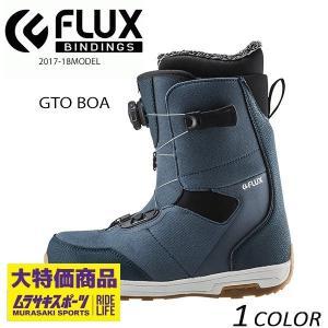 送料無料 スノーボード ブーツ 型落ち FLUX フラックス GTO BOA 17-18モデル EE...