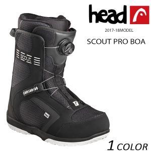 送料無料 スノーボード ブーツ HEAD ヘッド SCOUT PRO BOA スカウト プロ ボア 17-18モデル  メンズ EE K20|murasaki