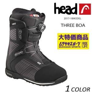 送料無料 スノーボード ブーツ HEAD ヘッド THREE BOA スリー ボア 17-18モデル メンズ EE K15|murasaki