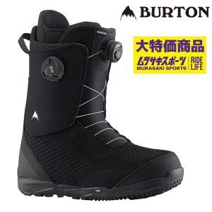 予約販売 10月中旬入荷予定 スノーボード ブーツ BURTON バートン SWATH BOA スウォース ボア 18-19モデル メンズ FF J5|murasaki