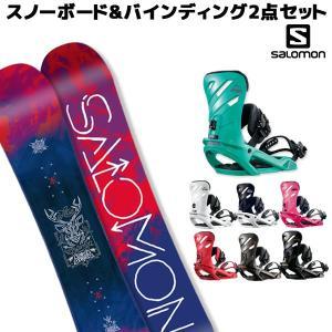 スノーボード+ビンディング 2点セット SALOMON サロモン LOTUS ロータス RHYTHM リズム レディース EE L15|murasaki