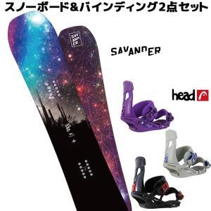 スノーボード+ビンディング 2点セット SAVANDER サバンダー MEE ミー HEAD ヘッド NX MU レディース EE L13|murasaki