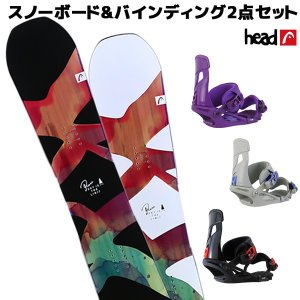 スノーボード+ビンディング 2点セット HEAD ヘッド ROSE DCT ローズ ディーシーティー HEAD ヘッド NX MU レディース EE L12|murasaki
