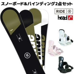 スノーボード+バイディング 2点セット RIDE ライド AGENDA アジェンダ HEAD ヘッド NX MU 18-19モデル メンズ FF K21 murasaki