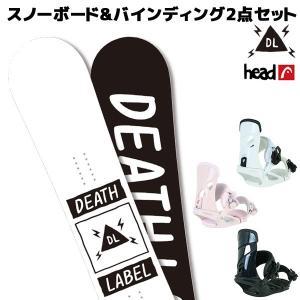 スノーボード+バイディング 2点セット DEATH LABEL デスレーベル BLACK FLAG DW ブラック フラッグ HEAD ヘッド NX MU 18-19モデル FF K24 murasaki