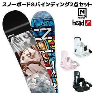 スノーボード+バイディング 2点セット NITRO ナイトロ DEMAND GULLWING デマンド ガルウィング HEAD ヘッド NX MU 18-19モデル FF K29 murasaki