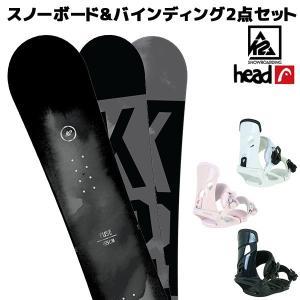スノーボード+バイディング 2点セット K2 ケーツー FUSE フューズ HEAD ヘッド NX MU 18-19モデル FF K29 murasaki