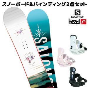 スノーボード+バイディング 2点セット SALOMON サロモン LOTUS ロータス HEAD ヘッド NX MU  18-19モデル レディース FF K21 murasaki