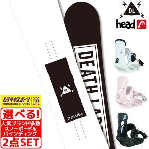 ★スノーボード+バンディング 2点セット DEATH LABEL デスレーベル BLACK FLAG...