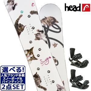 ★スノーボード+バンディング 2点セット HEAD ヘッド SUZZY FX MU 19-21モデル...