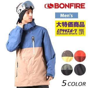 送料無料 スノーボード ウェア ジャケット BONFIRE ボンファイアー ANCHOR SHELL JKT 17-18モデル メンズ EE K6|murasaki