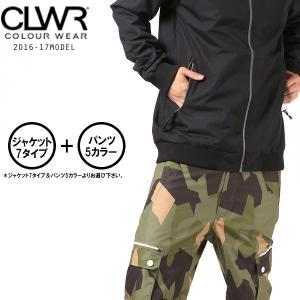 送料無料 スノーボード ウェア ジャケット パンツ 上下2点セット CLWR カラーウェア 16-17モデル メンズ E1 K12|murasaki