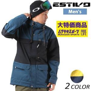 送料無料 スノーボード ウェア ジャケット ESTIVO エスティボ EV-LANDMARK JK EVM1700 17-18モデル メンズ EX J31|murasaki