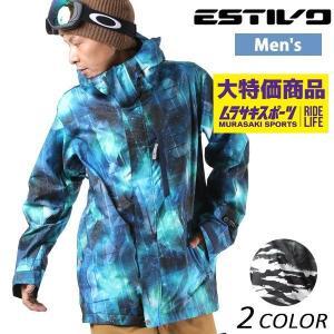 送料無料 スノーボード ウェア ジャケット ESTIVO エスティボ EV-BUDDY JK EVM1704 17-18モデル メンズ EX K2|murasaki
