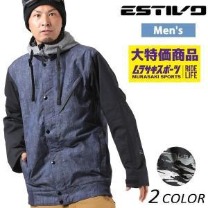 送料無料 スノーボード ウェア ジャケット ESTIVO エスティボ EV-DOPE JK EVM1712 17-18モデル メンズ EX K2|murasaki