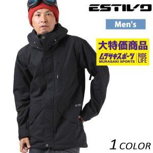 送料無料 スノーボード ウェア ジャケット ESTIVO エスティボ EV-SOLDIER JK EVM1714 17-18モデル メンズ EX K2|murasaki
