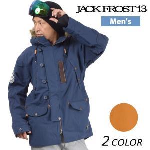 スノーボード ウェア ジャケット JACK FROST13 ジャックフロスト N-3B JKT JFJ98500 16-17モデル メンズ E1 A25 MM|murasaki