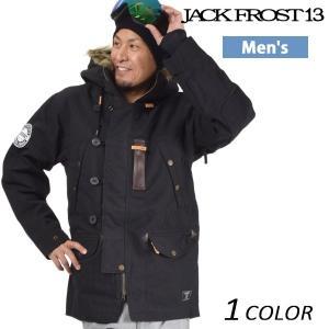 スノーボード ウェア ジャケット JACK FROST13 ジャックフロスト N-3B JKT JFJ98500W 16-17モデル メンズ E1 A25 MM|murasaki