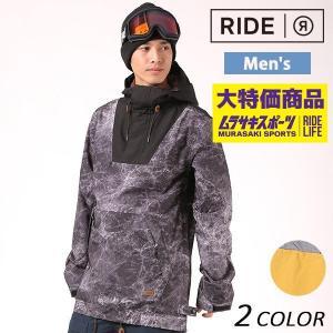 送料無料 スノーボード ウェア ジャケット RIDE ライド Paradise Anorak Shell 17-18モデル メンズ EE J19|murasaki