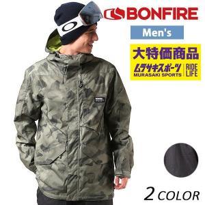 送料無料 スノーボード ウェア ジャケット BONFIRE ボンファイアー VECTOR JKT 17-18モデル メンズ EE K6|murasaki