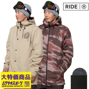 スノーボード ウェア ジャケット RIDE ライド HAWTHORNE REVERSIBLE JACKET リバーシブル 18-19モデル メンズ FF K12|murasaki