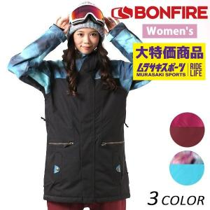 送料無料 スノーボード ウェア ジャケット BONFIRE ボンファイアー AMBER JKT 17-18モデル レディース EE K6|murasaki