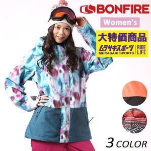 送料無料 スノーボード ウェア ジャケット BONFIRE ボンファイアー SAPHIRE SHELL JKT 17-18モデル レディース EE K6|murasaki