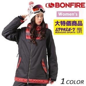 送料無料 スノーボード ウェア ジャケット BONFIRE ボンファイアー TOPAZ JKT 17-18モデル レディース EE K6|murasaki