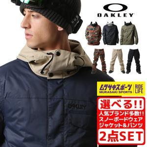 2点セット スノーボード ウェア ジャケット パンツ 上下 OAKLEY オークリー DIVISION JK JACKPOT PT 17-18モデル メンズ F1 L22|murasaki