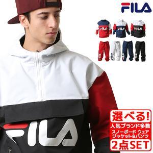 ★2点セット ジャケット パンツ 上下 FILA フィラ 448-929 JK 448-930 PT メンズ レディース ユニセックス FF L28|murasaki