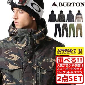 2点セット スノーボード ウェア ジャケット パンツ 上下 BURTON バートン MB COVERT JK COVERT PT 18-19モデル メンズ FF L17|murasaki