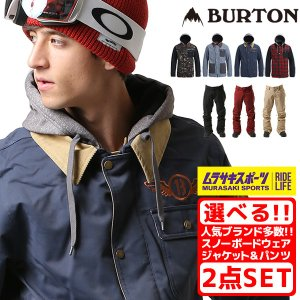 2点セット スノーボード ウェア ジャケット パンツ 上下 BURTON バートン DUNMORE JK × GREENLIGHT PT 18-19モデル メンズ FF L17|murasaki