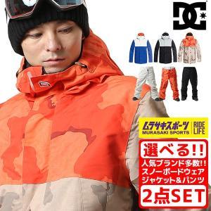 2点セット スノーボード ウェア ジャケット パンツ 上下 DC ディーシー EDYTJ03073 DEFY JK 18-19モデル メンズ FF A9|murasaki