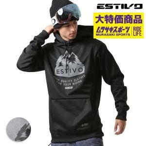 【ESTIVO】エスティボのメンズスノーパーカー。 寒い日のインナーウエアや、アウターとしても 使用...