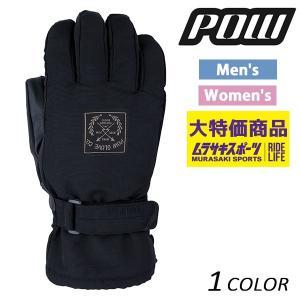 スノーボード グローブ Pow Gloves パウグローブ XG MID GLOVE 16-17モデル E1 J6|murasaki